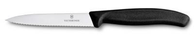 Victorinox 6.7733 10cm Tırtıklı Soyma Bıçağı