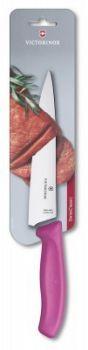 Victorinox 6.8006.19L5B Blisterli Doğrama Bıçağı