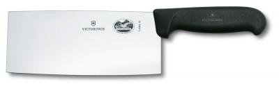 Victorinox 5.4063.18 Çin Şef Bıçağı - Thumbnail